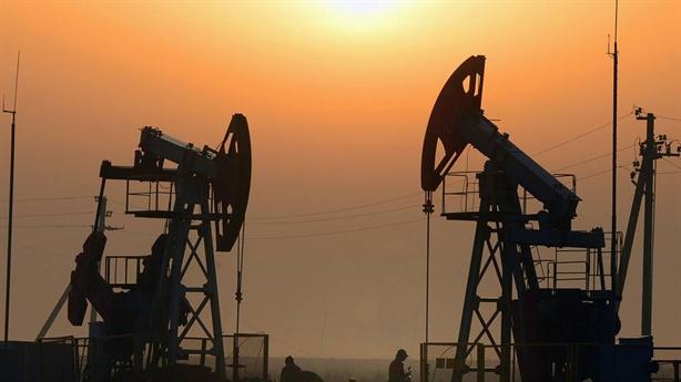 Nga dự báo giá dầu tăng sau năm 2020