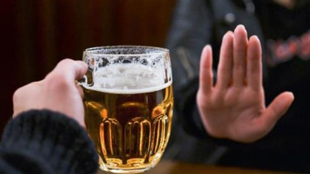Phần lớn bạo lực gia đình do rượu bia gây ra