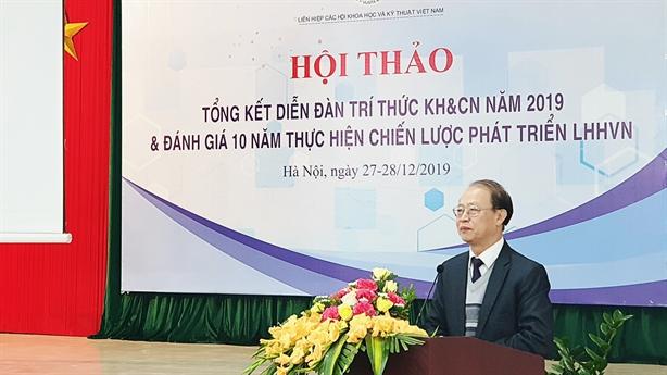 Góp ý Chiến lược phát triển 10 năm của LHH Việt Nam