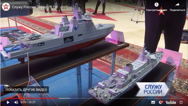 Nga ra mắt bản nâng cấp cực mạnh của chiến hạm Karaurt