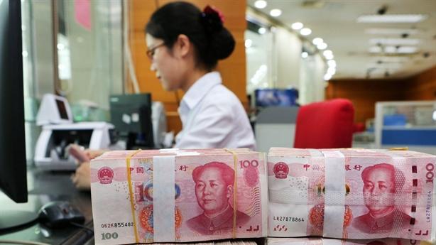 Trung Quốc mở dần thị trường tài chính