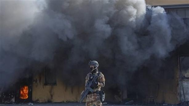 Katyusha nhắm thẳng Đại sứ quán Mỹ ở Iraq