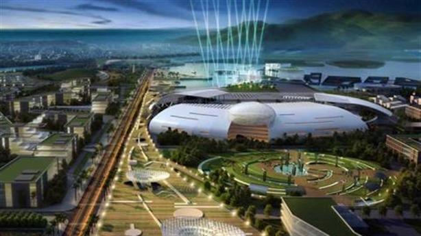 Lý do Khánh Hòa dừng dự án trung tâm hành chính 4.300tỷ