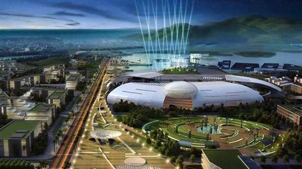 Khánh Hòa: Chấm dứt dự án trung tâm hành chính 4.300 tỷ