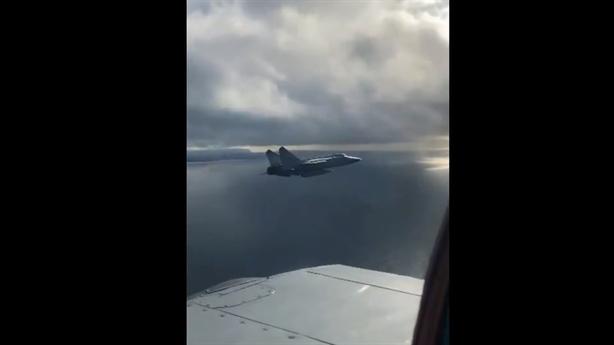 Video tên lửa siêu thanh Dagger thị uy tại Bắc Cực