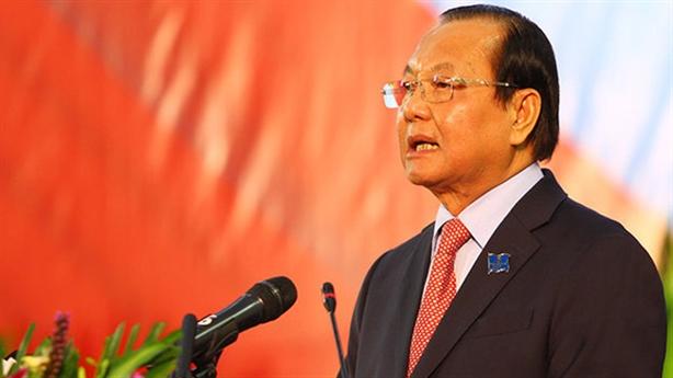 Xem xét kỷ luật nguyên bí thư thành ủy Lê Thanh Hải