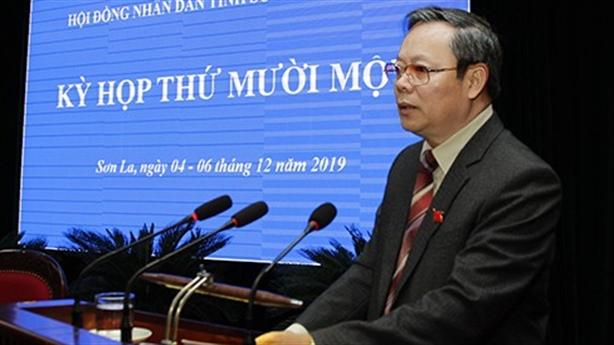 Gian lận thi THPT: Kỷ luật chủ tịch HĐND Sơn La