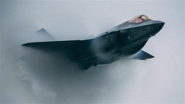 Mỹ hành động nóng, F-35A Lighitning II xuất chiến
