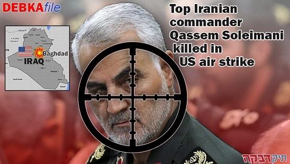 Israel thất vọng vì Mỹ không đánh Iran?
