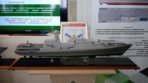 Việt Nam khách hàng đầu tiên của chiến hạm Dự án 11664?