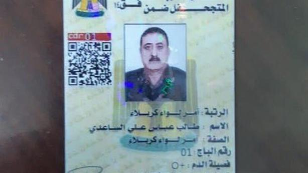 Thêm tướng Iran bị giết hại sau cuộc tấn công lần 2