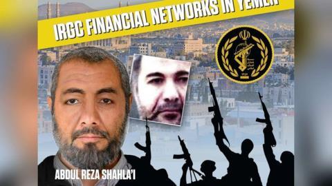 Mỹ giết hụt cánh tay phải của tướng Soleimani?