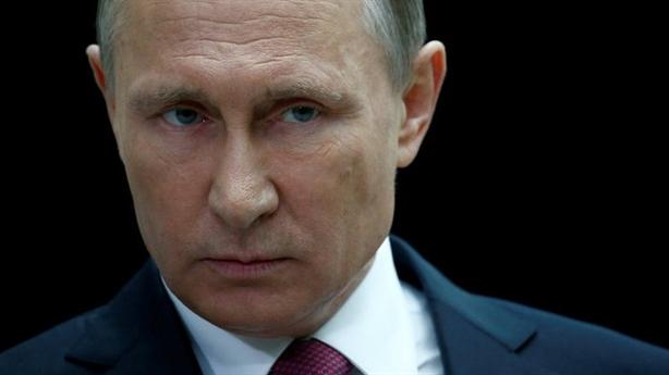 Ông Putin nói gì khi Iran nhận bắn lầm?