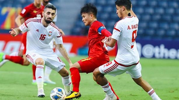 Chia điểm trước U23 Việt Nam, UAE buông lời cay nghiệt