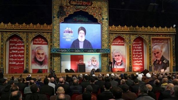 Bộ trưởng Israel: Thủ lĩnh Hezbollah sẽ chung số phận với Soleimani