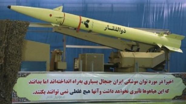 Iran công bố tên lửa dọa biến Israel thành 'tro bụi'