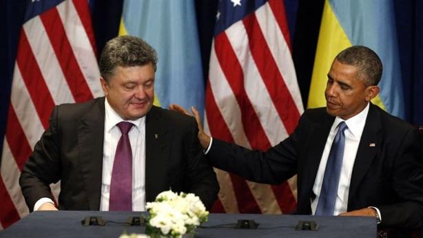 Ukraine đòi kiện ông Obama, Biden giữa bão luận tội ông Trump