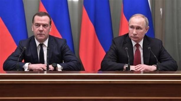 Chuyện gì đang xảy ra với nước Nga?