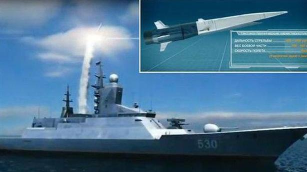 Tướng Nga nói lý do trang bị sớm Zircon