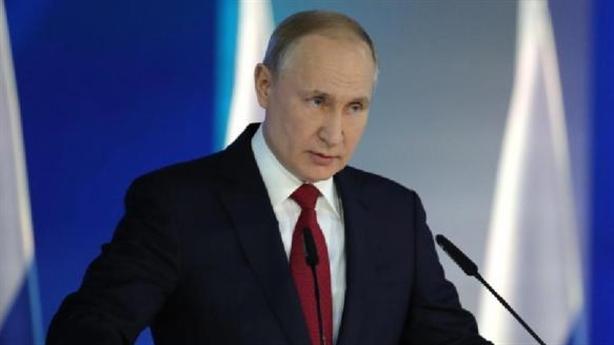 Tổng thống Nga 'đảo chính' trật tự quyền lực thế giới!