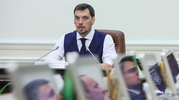 Thủ tướng Ukraine từ chức: Phép thử với Tổng thống Zelensky
