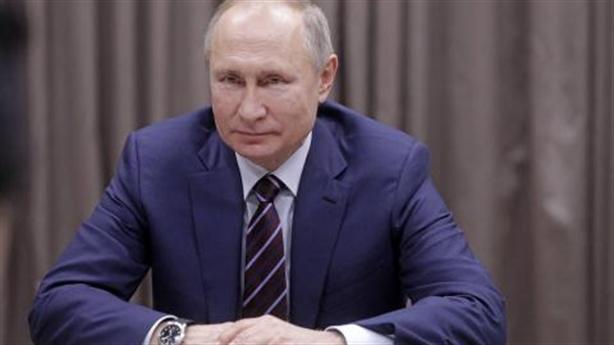 'Thay máu' nội các Nga, ông Putin nói thật