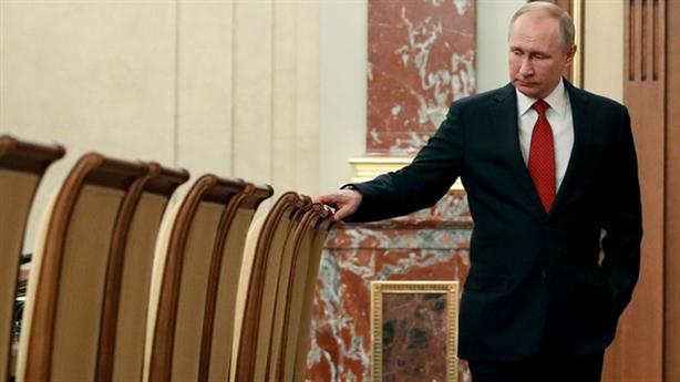 Ông Putin: Tránh thông lệ nguyên thủ nắm quyền vô hạn định