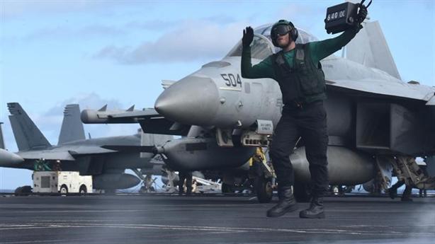 Hải quân Mỹ mua hệ thống làm mù radar S-400