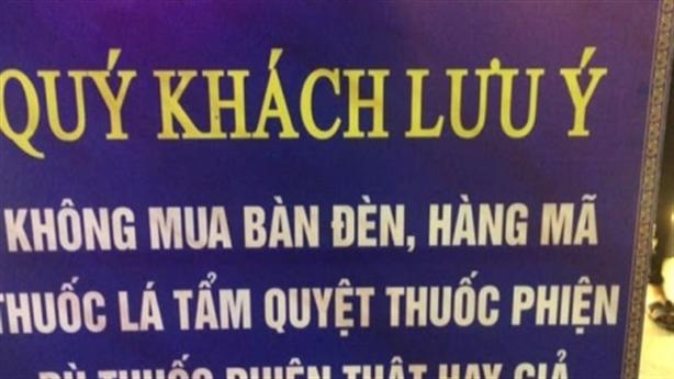Cúng thuốc phiện đền ông Hoàng Bảy: Sai lầm, phỉ báng...