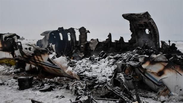 Máy bay do thám Mỹ rơi tại Afghanistan: Phủ nhận sốc