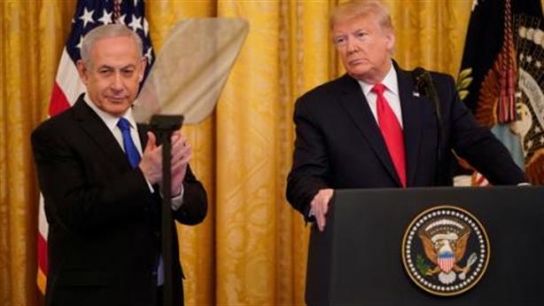 Nga hoài nghi Kế hoạch hòa bình Trung Đông của Mỹ