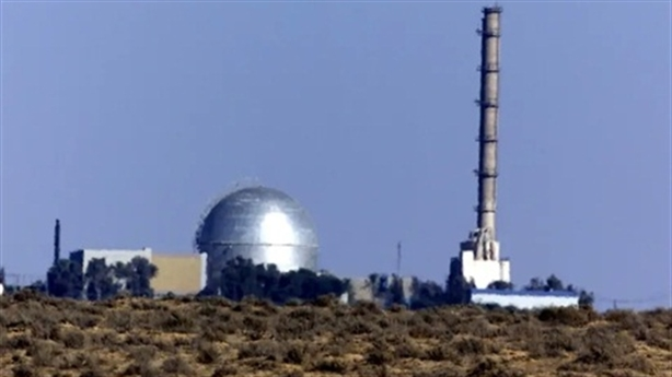 Cơ sở chế tạo vũ khí hạt nhân Israel bị tấn công?