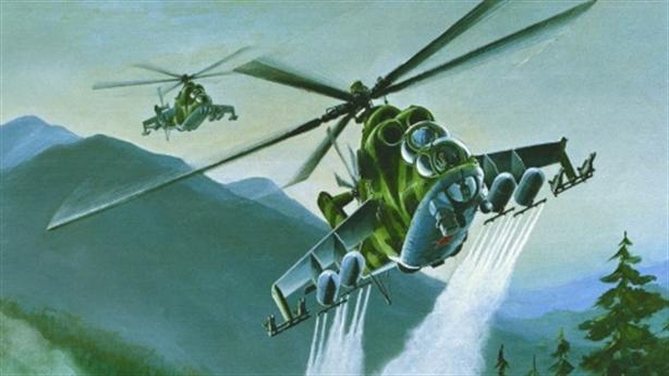 CIA đã lấy cắp MI-24 của Liên Xô như thế nào?
