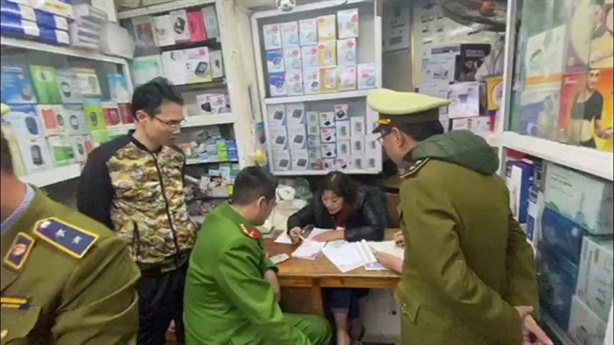 Rút ngay giấy phép cửa hàng thuốc tăng giá khẩu trang