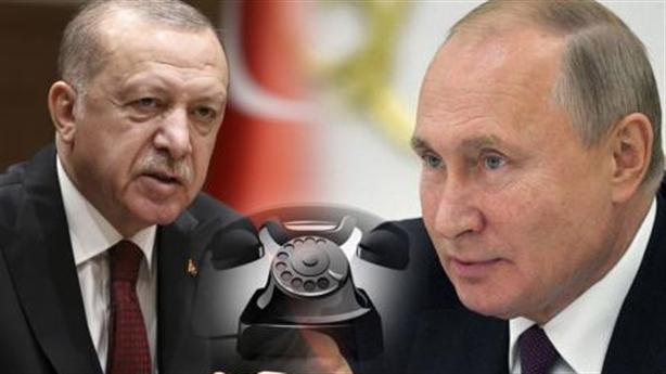 Thổ muốn Nga bình tĩnh, Mỹ đổ thêm dầu vào lửa