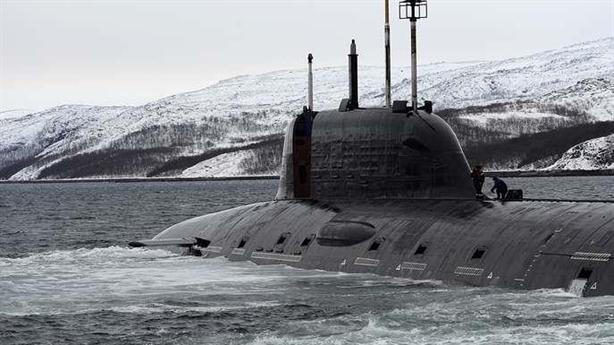 'Tàu Nga khiến Mỹ không còn an toàn tại bờ Đông'