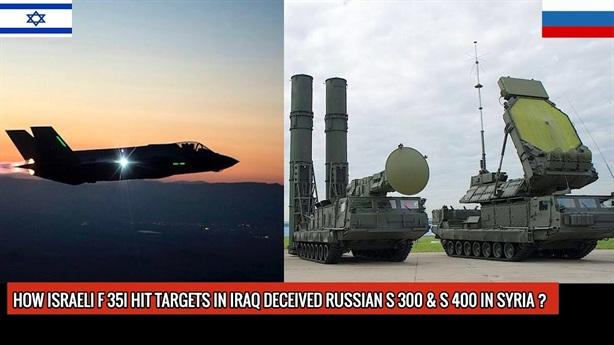 NI: S-200 có thể bắn hạ được F-35I