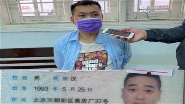 Không dẫn độ kẻ phân xác về Trung Quốc: Đúng luật