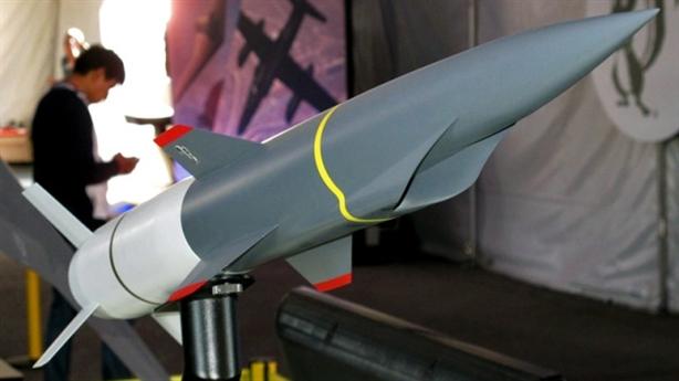 Nguyên nhân Mỹ ngừng chương trình vũ khí siêu vượt âm