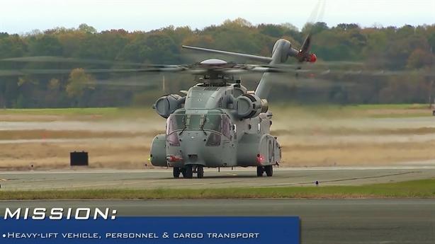 Trực thăng CH-53K Mỹ bỏ xa Mi-26
