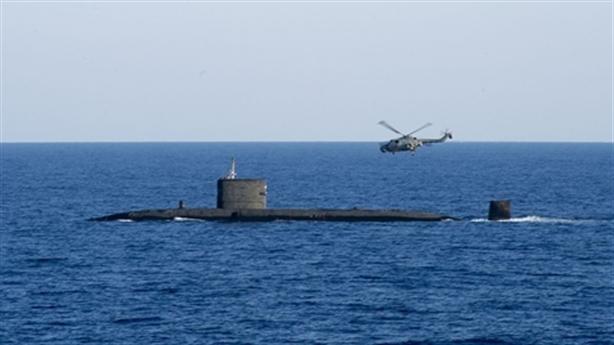 Lý do tàu ngầm Anh được sống thêm