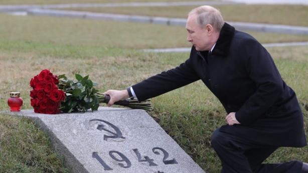Tổng thống Putin cảnh báo viết lại lịch sử Thế chiến 2