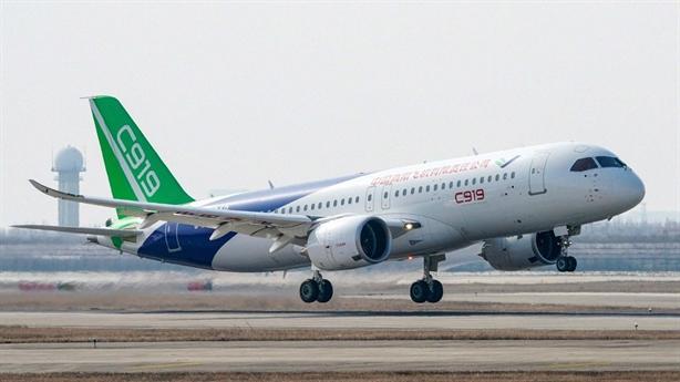 Mỹ không bán động cơ máy bay cho Trung Quốc