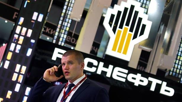 Mỹ trừng phạt công ty con Rosneft vì làm ăn với Venezuela