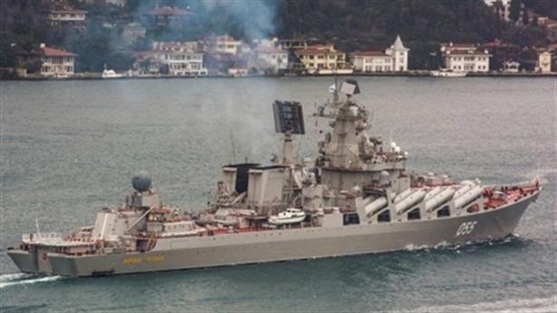 Thổ Nhĩ Kỳ sớm đóng cửa eo biển Bosphorus với tàu Nga?
