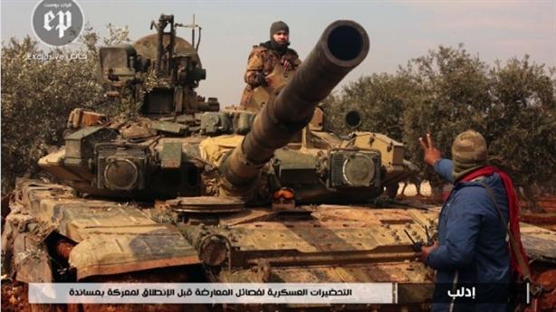 T-90A tàn tạ trong tay phiến quân