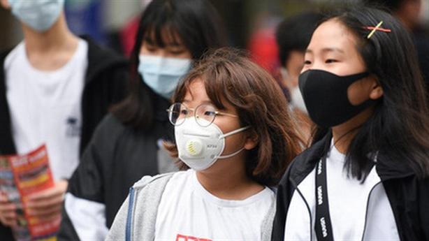 Bộ GD-ĐT đề nghị học sinh đi học trở lại từ 2/3