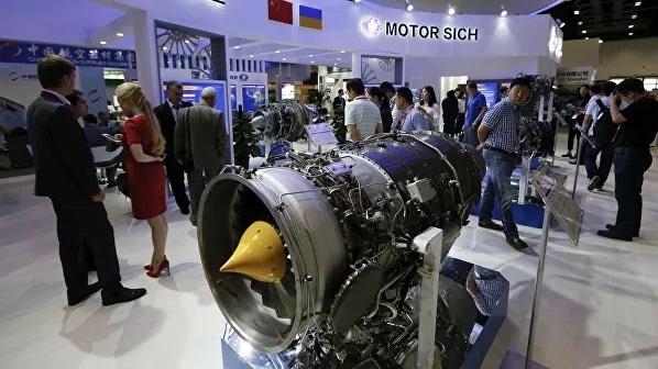 Ukraine chặn bán Motor Sich cho Trung Quốc vì Mỹ