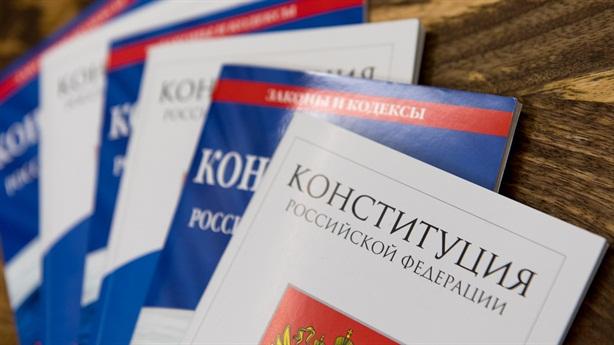 Ông Putin muốn vào danh sách cấm có tài khoản nước ngoài