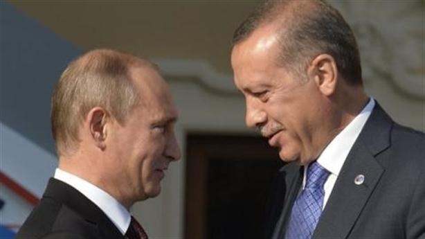 Ông Putin không gặp ông Erdogan: